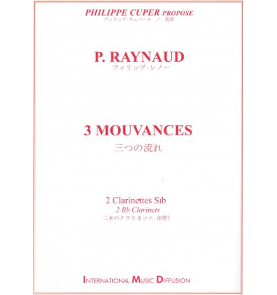 3 Mouvances