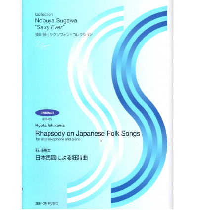 Rhapsody on Japanese Folk Songs